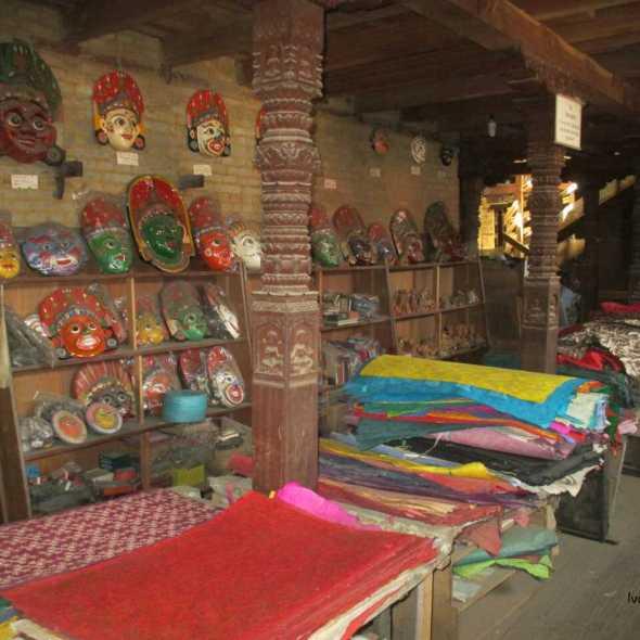 papeterie à Bhaktapur