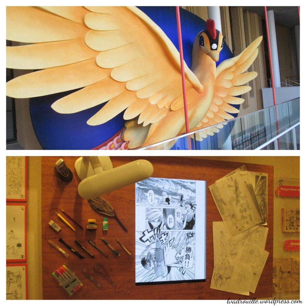 manga museum