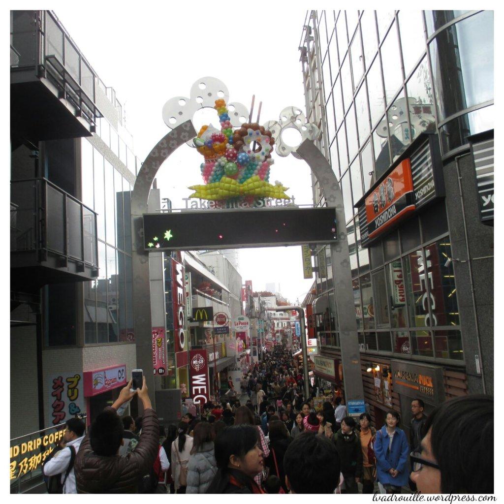 shopping street at tokyo