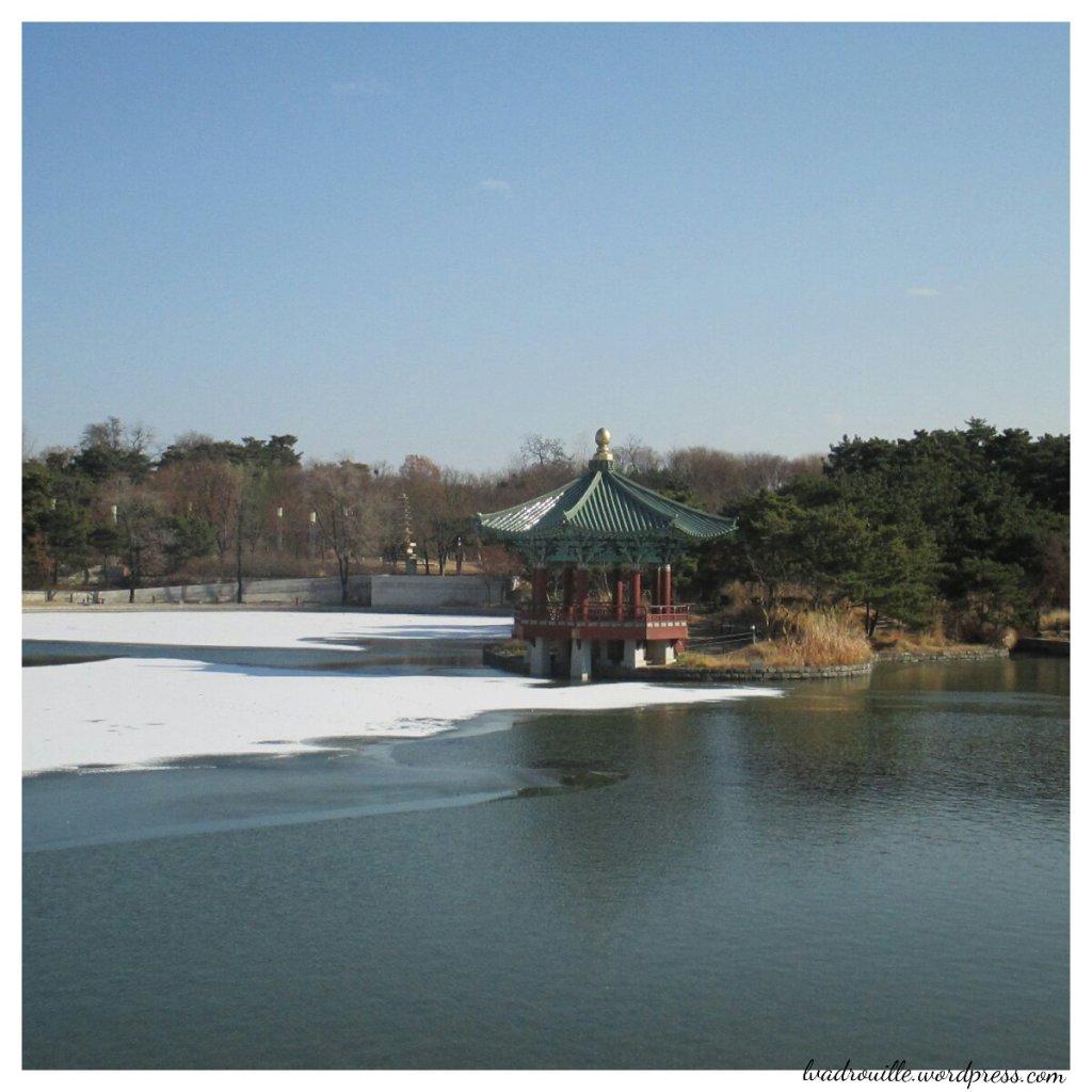Musée à Séoul